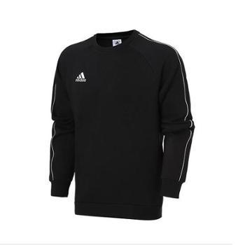 Adidas阿迪达斯男装运动卫衣针织圆领套头衫CE9064