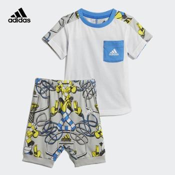 Adidas阿迪达斯ISTSUMSETB婴童训练短袖针织套装DV1249