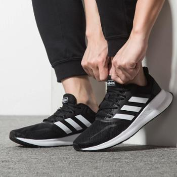 Adidas阿迪达斯男鞋2019新款运动休闲轻便跑步鞋F36199-H
