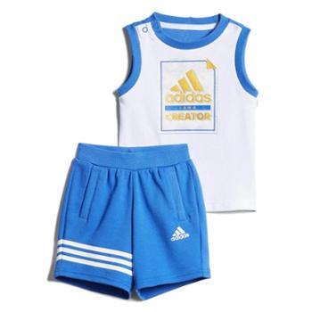 阿迪达斯Adidas阿迪达斯运动休闲儿童短袖套装透气IBFTAN儿童短袖套装透气儿童短袖套装透气