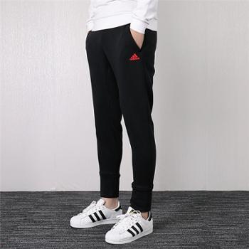 Adidas阿迪达斯2019冬季男子运动休闲加绒保暖针织长裤DP5746