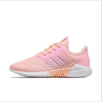 adidas阿迪达斯女子清风系列透气轻便运动跑步鞋B75853
