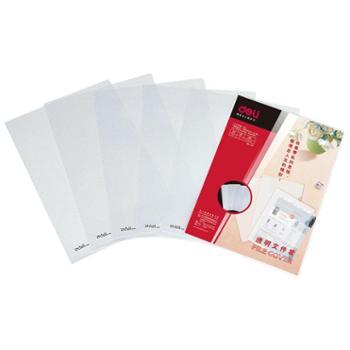 得力(deli)5706 A4透明单片夹文件套 10个装