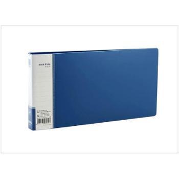 得力(deli) 5353-A5实用票据夹 蓝色 1个