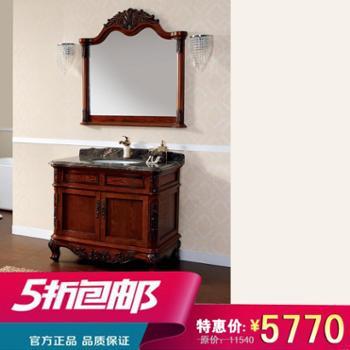 汉御HY-1011仿古浴室柜,法国紫彩大理石台面(双层D型边),小斜边挡水,单孔水龙孔,颜色:黄花梨色