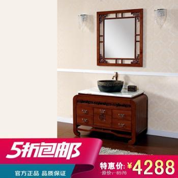 汉御HY-1018浴室柜,彩玉大理石台面(双层法国边),无挡水,单孔龙头孔,颜色:黄花梨