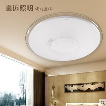 豪迈 led卧室吸顶灯现代简约可调光遥控led客厅书房圆形吸顶灯具