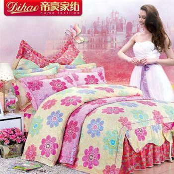 帝豪家纺 床裙四件套 纯棉1.2m床 1.5m床 1.8m床全棉床罩 床上用品 简约双人套件