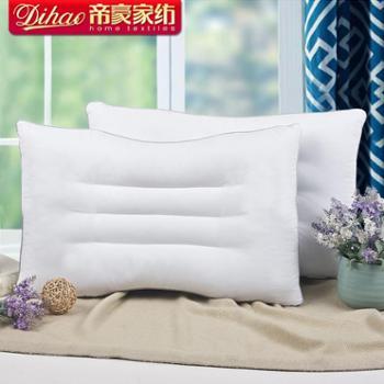 帝豪家纺羽丝绒护颈枕枕头枕芯枕头芯可水洗单人成人学生枕头芯酒店