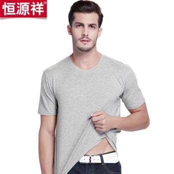 恒源祥男士弹力修身莫代尔棉短袖T恤背心 运动透气时尚打底汗衫 男式背心