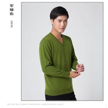 【龙支付】巴音孟克男式纯色毛衣V领商务休闲羊毛针织衫