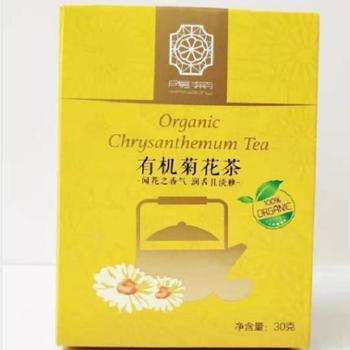 高山有机菊花茶 朵菊