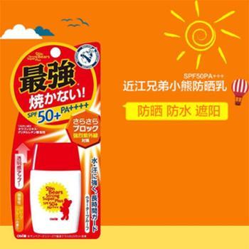 近江曼莎多效防晒乳液防晒霜 30ml SPF50 PA+++