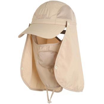 埃尔蒙特ALPINTMOUNTAIN男女骑车遮阳渔夫帽