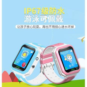 S10防水新品儿童电话手机智能电话定位手表防水学生