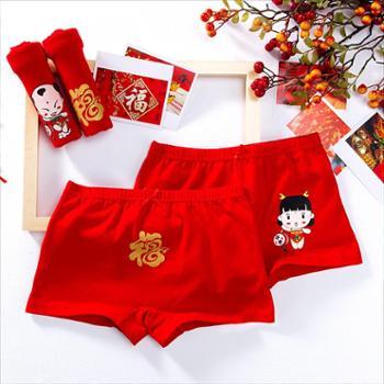 派蒂兔本命年儿童内裤大红色纯棉中大女童短裤男童平角裤