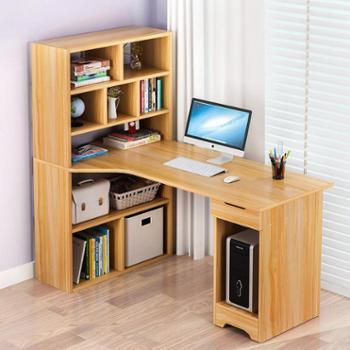 简易电脑桌台式桌家用转角书桌书柜一体组合简约学生写字台经济型
