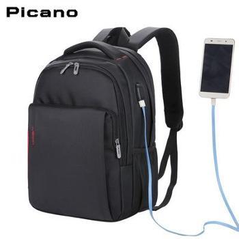 usb充电背包商务电脑双肩包大容量学生书包背包男