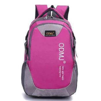 皮卡诺情侣双肩包户外旅行背包男女学生书包电脑包