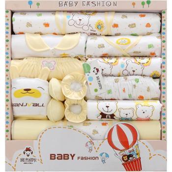 18件套纯棉初生婴儿衣服夏装新生儿礼盒母婴用品满月宝宝套装