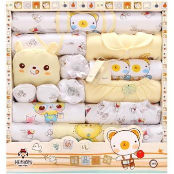 18件套秋冬加厚新生儿礼盒纯棉婴儿衣服套装满月宝宝内衣用品