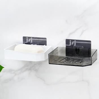 (生活用品肥皂盒两个装)创意香皂盒沥水肥皂盒免打孔壁挂式欧式浴室无痕皂架皂托肥罩盒子