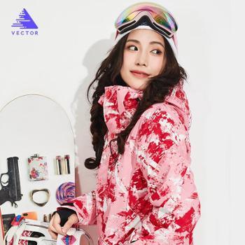 VECTOR户外滑雪服套装女款滑雪服套装男款情侣款套装雪服