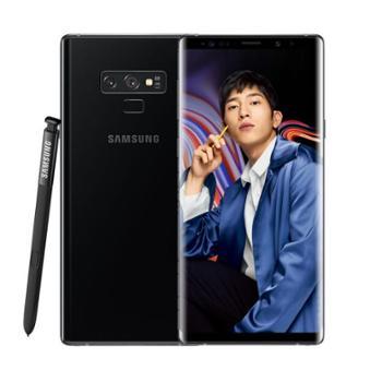 【众智通讯】三星GalaxyNote9(SM-N9600)6GB+128GB移动联通电信4G双卡双待