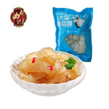 曲记海蜇 即食海蜇510gX2酒店餐饮开袋即食 Q弹爽口