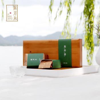 聚芳永龙井特级100g 遇见 竹制礼盒装 2019年新茶