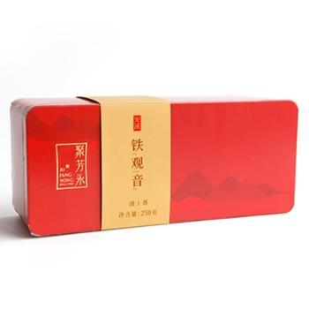 YHG 聚芳永清香铁观音一级250g铁盒装