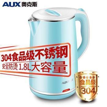 AUX/奥克斯电水壶 HX-A5111电热水壶烧水壶食品不锈钢防烫开水壶电水壶