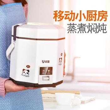 优雪电饭煲1人-2人1.2L迷你家用学生宿舍CFXB12-200A1容量小型电饭锅l