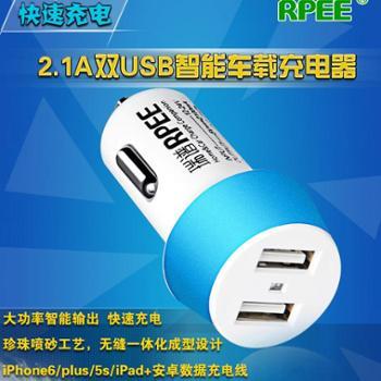 瑞谱(FREE)RP-305车载充电器/电源2.1A双USB智能充电