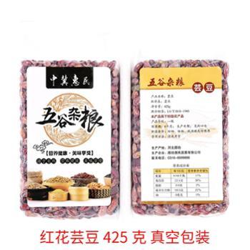 中冀惠民 惠民绿色无公害杂粮 红花芸豆 每袋425g 全场满98包邮