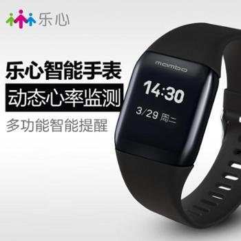 乐心智能手表防水男运动手环电话手表测心率触屏计步器mambowatch手环超苹果手表