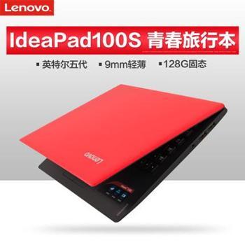Lenovo/联想100S-14寸 英特尔酷睿双核 9秒开机 128G固态轻薄笔记本电脑超极本 游戏本 联想笔记本 轻薄本