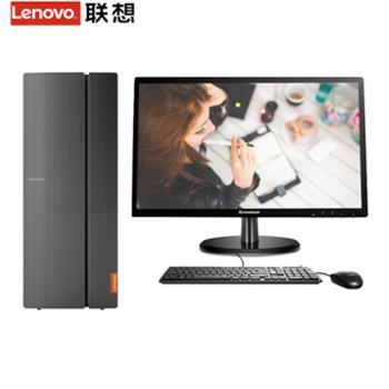 联想电脑台式机擎天T510A-15g4560独显税控家用办公游戏办公商务主机