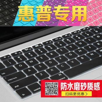 惠普Pavilion1415g41000g6431暗影精灵15.6笔记本键盘保护膜