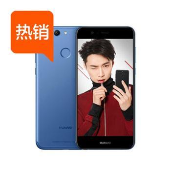 Huawei/华为 nova 2 Plus 128GB 4G全网通智能手机华为手机
