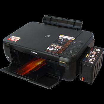 佳能彩色喷墨打印机一体机办公家用照片连供复印扫描三合一