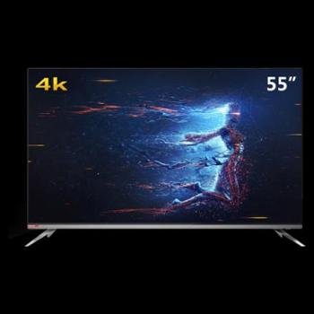 Changhong/长虹 55A3U 55英寸led智能4K网络平板液晶电视机