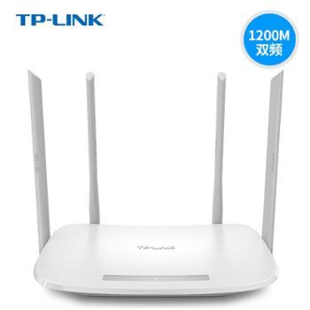 TP-LINKTL-WDR56201200M5G双频智能无线路由器四天线智能wifi稳定穿墙高速家用路由器