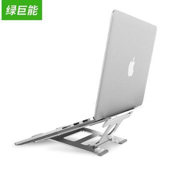 笔记本支架 升降桌4档调节 便携折叠电脑支架 置物架 护颈椎笔记本电脑配件 显示器支架 散热架