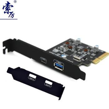 索厉(Suoli) 高速双接口台式机电脑主板PCI-E接口USB3.1扩展卡+Type-C