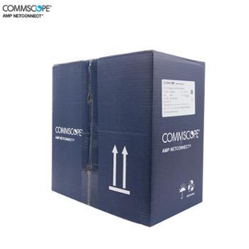 安普网联 非屏蔽网线箱线 蓝箱 外径4.6mm 305原装超五类网线(0.51±0.02mm)米