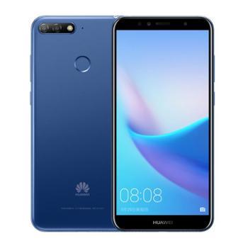 Huawei/华为 畅享8e 4G全面屏高清大屏智能拍照智能千元学生老人手机 32G