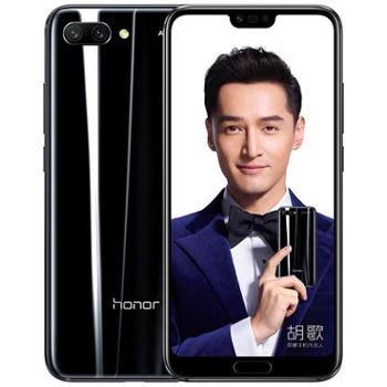 华为honor/荣耀 荣耀10 全网通移动联通电信4G双卡双待全面屏AI摄影手机 8+128G