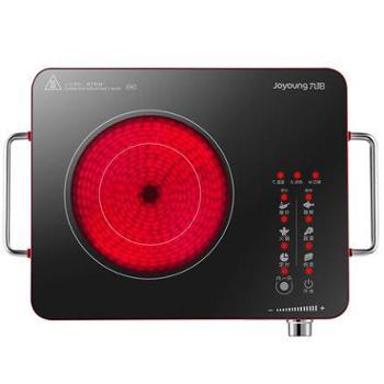 九阳电陶炉家用煮茶电磁炉智能光波电池炉