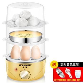 半球煮蛋器自动断电小型家用蒸蛋机定时多功能蒸蛋器鸡蛋早餐神器